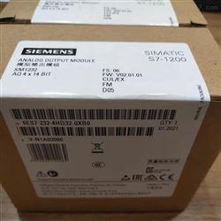 6ES7232-4HD32-0XB0常德西门子S7-1200PLC模块代理商
