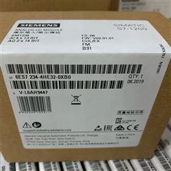 6ES7234-4HE32-0XB0张家界西门子S7-1200PLC模块代理商
