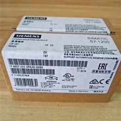 6ES7231-5PA30-0XB0黄石西门子S7-1200PLC模块代理商