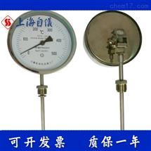 WSSX-411双金属温度计中心上海自动化仪表三厂