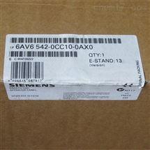西门子6AV6542-0CC10-0AX0
