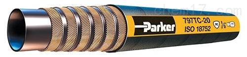 Parker派克797全球管钢丝缠绕液压软管