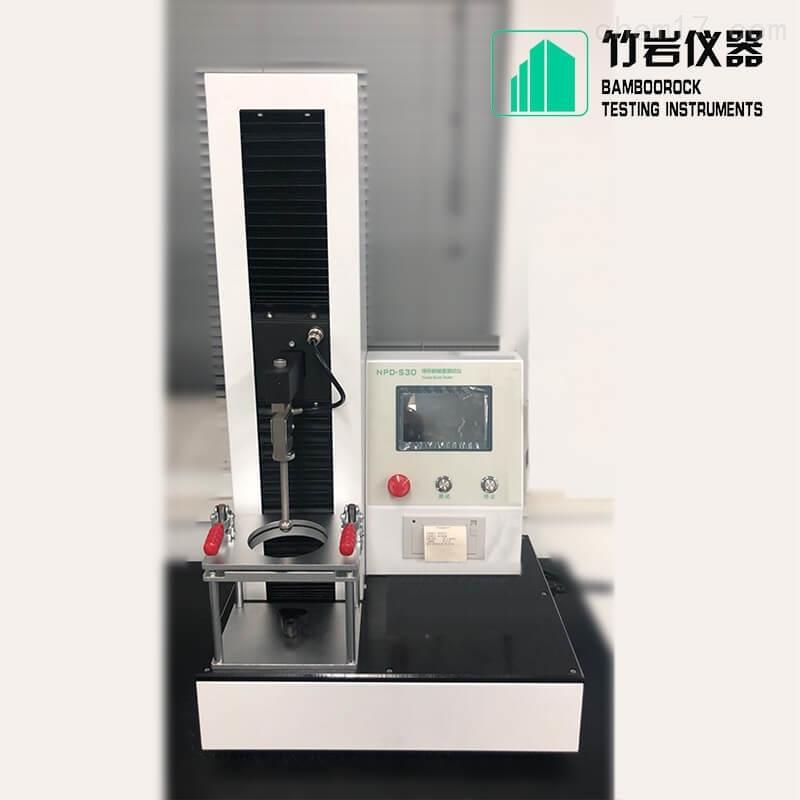 <strong>球形耐破度测试仪</strong> 纸张耐破度测试仪