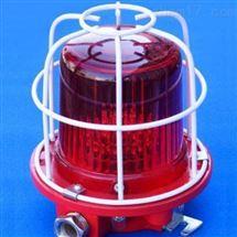 HJ20-JS-1防爆火災放氣報警消防保護警燈