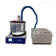 HSY-0633A药物粘度测定仪