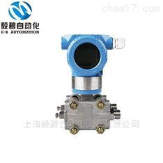 EBY系列陶瓷压力变送器厂家