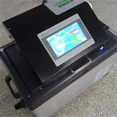 触摸屏拉杆箱式水质自动采样器 LB-8001D