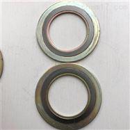 DN400換熱器金屬纏繞墊片現貨