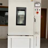 YSGJS-150河北-高低温交变湿热试验箱