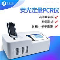 JD-PCR08非洲猪瘟仪器价格