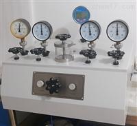自動液體壓力校驗臺