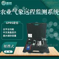 SY-GPRS系列便携式无线农业气象远程监测系统
