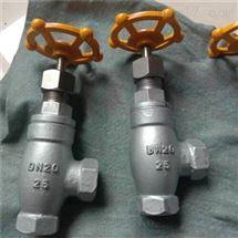 J14F、J14B内螺纹角式氨用截止阀