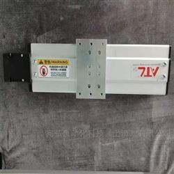 RSB210吉林丝杆半封闭模组