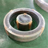 C2220不锈钢金属缠绕垫片