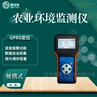 SJBQ系列便携式农业环境监测仪厂家