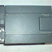西门子6ES7 214-2BD23-0XB8