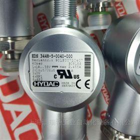 HYDAC传感器HDA4745进口特卖
