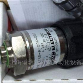 HYDAC传感器HDA4744上海现货特价处理