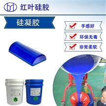 HY-90防水防潮電子原件密封膠