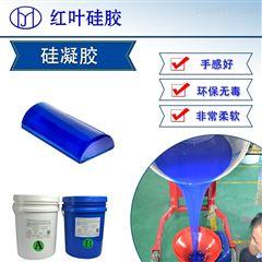 HY-90防水防潮电子原件密封胶