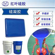HY-90流動性好粘度低灌封硅膠