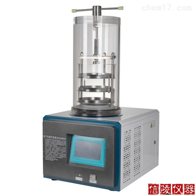 <strong>实验室压盖真空冷冻干燥机LGJ-10带8个挂瓶</strong>
