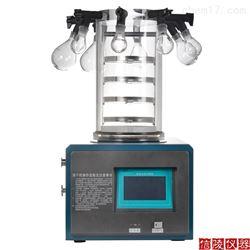 小型多歧管挂瓶冷冻干燥机LGJ-10价格