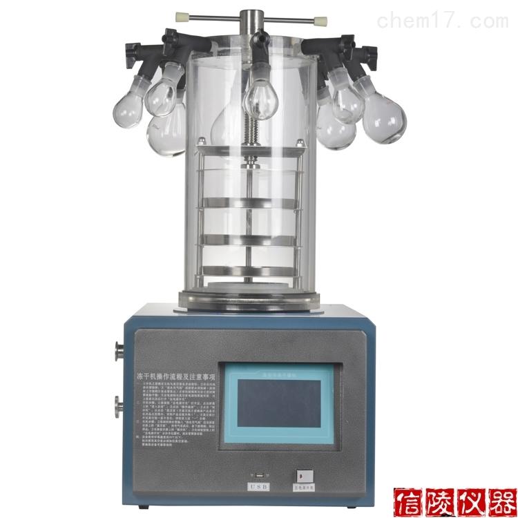 小型多歧管压盖冻干粉冷冻干燥机LGJ-10