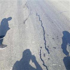 北京道路沥青灌缝胶-沥青冷补料