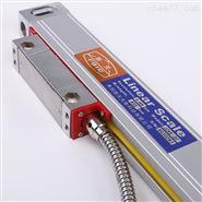 新天投影仪/影像测量仪/工具显微镜光栅尺
