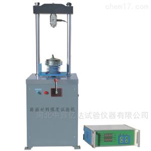LD127-II数显路强仪