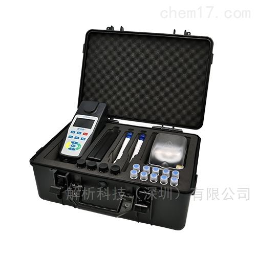 便携式COD快速分析仪