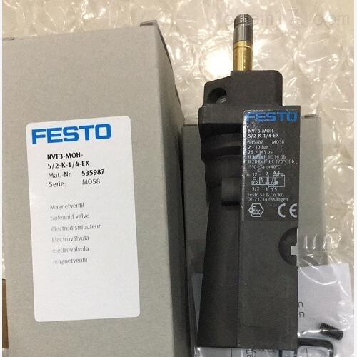 经销FESTO两位五通电磁阀中文资料