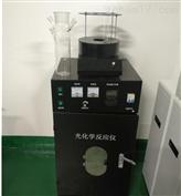 光化学反应设备配大功率磁力搅拌装置