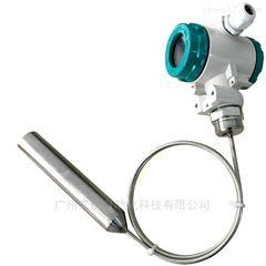 广州东仪不锈钢分体投入式液位变送器