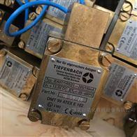 Tiefenbach电磁阀煤矿专用山西/安徽