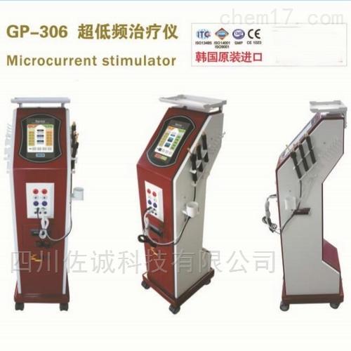 GP-306型超低频治疗仪/神经肌肉刺激仪
