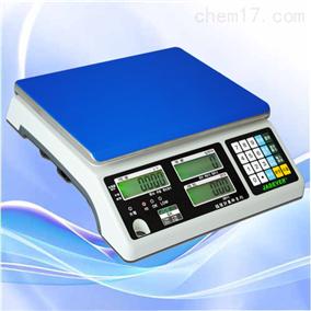 ALH-G系列高精度计数桌秤供应