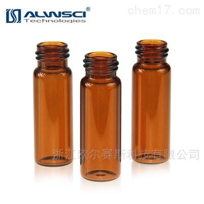 C000002613-425棕色无刻度螺口样品瓶13-425进样分析
