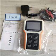 手持式电缆故障测距仪