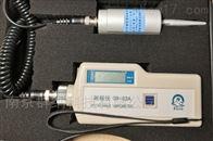长探针QN-63A分体测振仪