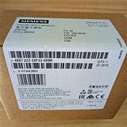 6ES7222-1XF32-0XB0渭南西门子S7-1200PLC模块代理商