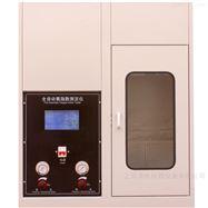 全自动高精度氧指数测定仪触摸屏控制