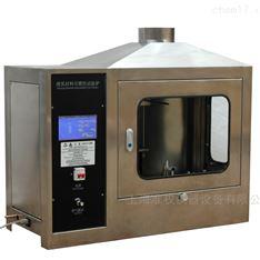 触摸屏控制款建材可燃性试验炉测定仪