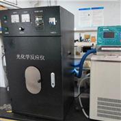 光化学实验反应器光催化实验装置
