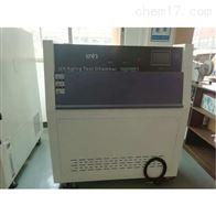 浙江省台州市金属脆变紫外线耐气候试验箱