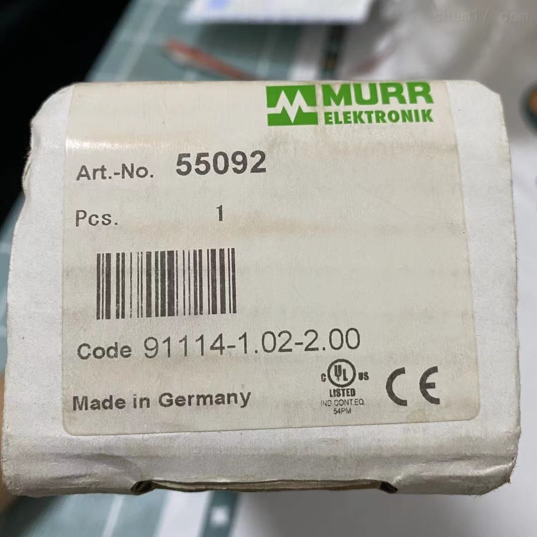 德国穆尔MURR模块