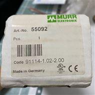 55092德国穆尔MURR模块