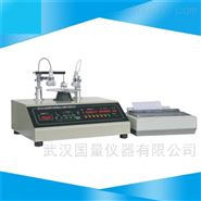 织物感应式静电测定仪测试仪